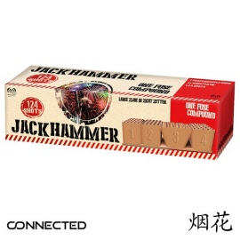 jackhammer-compound-flowerbed-vuurwerk-cakebox